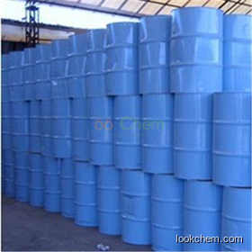 factory 4-Ethoxybenzaldehyde with high quality in stock