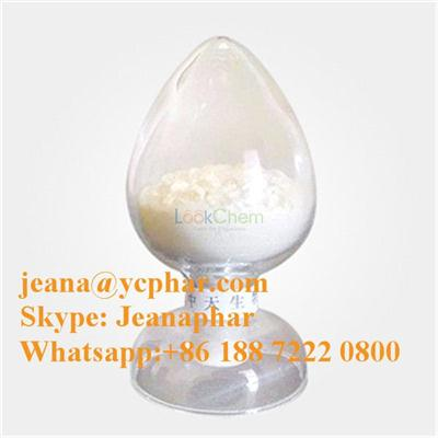 Chromium picolinate PICOLINIC ACID CHROMIUM SALT CAS: 14639-25-9