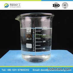 High purity factory supply Methyl phenylacetate CAS:101-41-7 with best price
