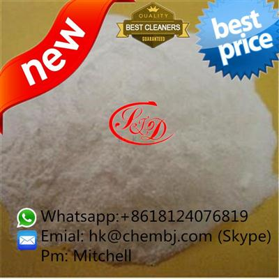 High quality Betaine Anhydrous with best price