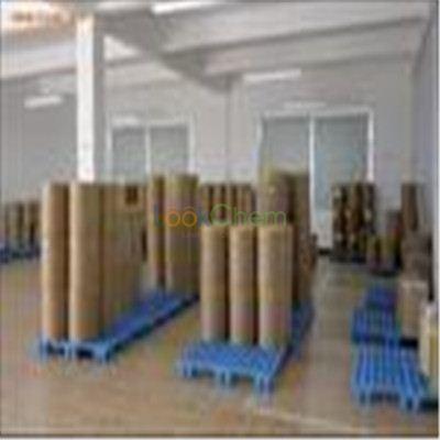 Methyl 6-methylnicotinate/high quality/best price/manufacturer