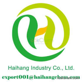 5-chloro-N-(2-chloro-4-nitrophenyl)salicylamide, compound with piperazine (2:1) Manufacturer in China