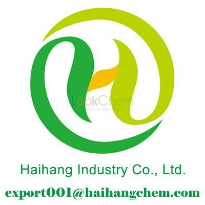 Methanone,bis(4-chloro-3-nitrophenyl)- Manufacturer in China