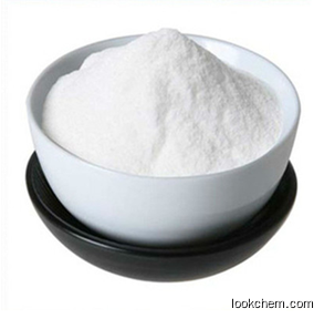 Factory offer ETHYL 3-AMINOCROTONATE CAS 626-34-6 with high purity