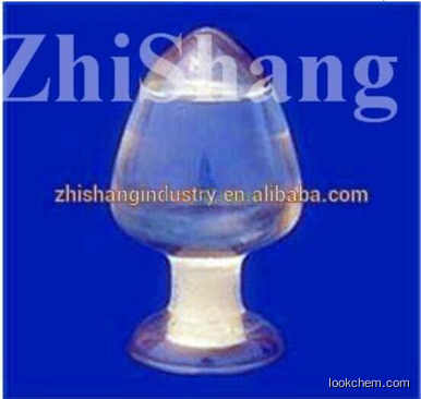 Factory hot selling  N-(tert-Butyl)benzylamine CAS 3378-72-1   with best price