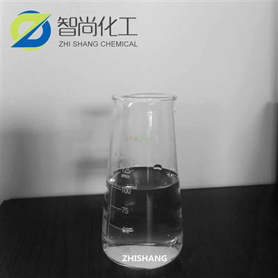 High quality TRANS-1,2-DICHLOROETHYLENE/156-60-5 with best price