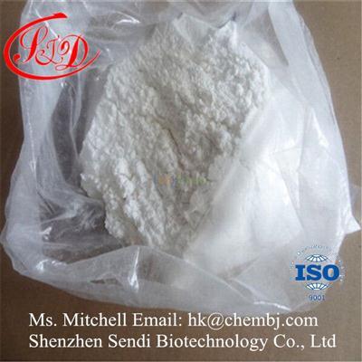 Factory Direct Sale Tannic Acid CAS: 1401-55-4 Medicine Grade
