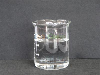 Amino tris(methylene phosphonic acid)/high quality/manufacturer/hot sale