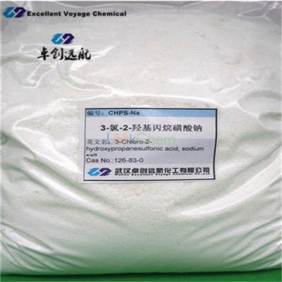 CHPS-Na 3-Chloro-2-hydroxypropanesulfonic acid,sodium salt