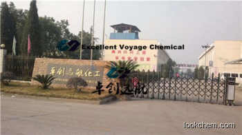 Hot Product 1,3-Propane Sultone/1,3-PS CAS:1120-71-4 For Sale
