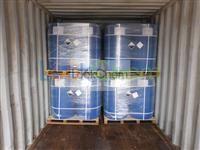 1-(2-Hydroxy-3-sulfopropyl)-pyridinium betane/best price/high purity