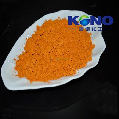 High purity 99% xanthophyll from alfalfa
