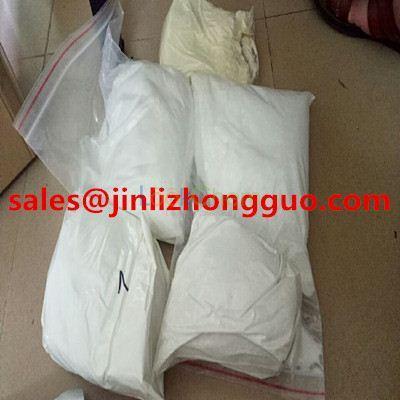BUFF white powder (белый порошок) CAS NO.68186-92-5