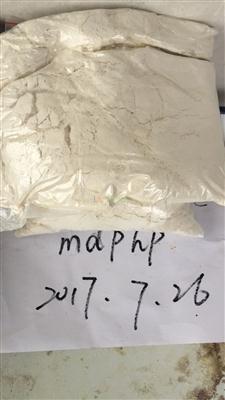 THJ018 ethyl-hexedrone(507-70-0)