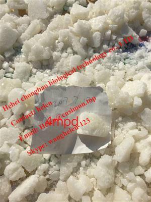 BK-EBDPBK 99% purity BK ebdp CAS No 8492312-32-2