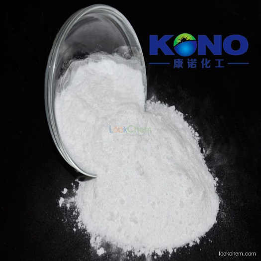 High quality Tianeptine 99% with best price