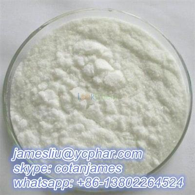 Carbamazepine  Pharmaceutical raw materials for convulsant treatment CAS:298-46-4