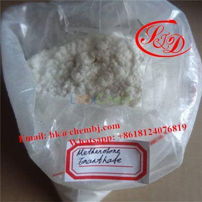 China Wholesale Weight Loss Oral Anabolic Steroids 303-42-4 Primobolan Methenolone Enanthate(303-42-4)