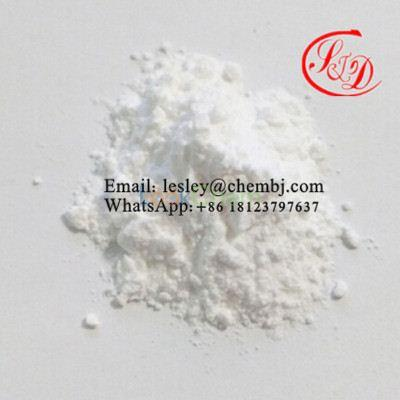 Antibacterial Raw Powder Sulfamethoxazole Sinomine with High Purity