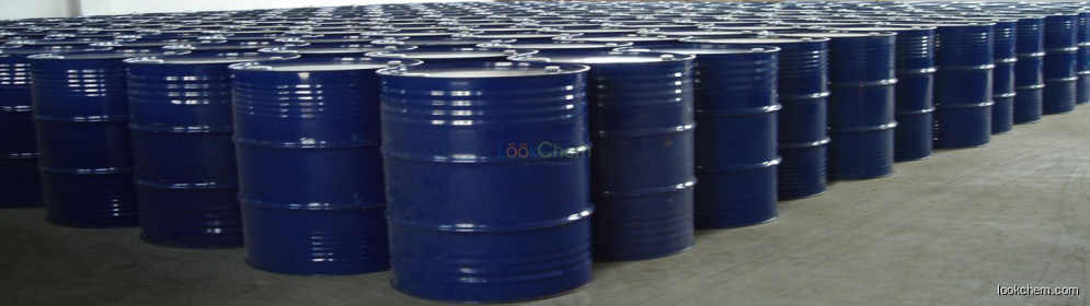 Dimethyl maleate DMM METHYL MALEATE 624-48-6 99.5% min