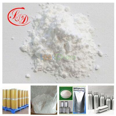 Factory Supply Sweetener Aspartame 99.4% Purity for Pharmaceutical Use