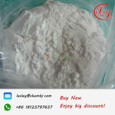 Factory Supply Pharmaceutical Intermediates Amlodipine Besylate High Qualtiy Antianginal Drugs