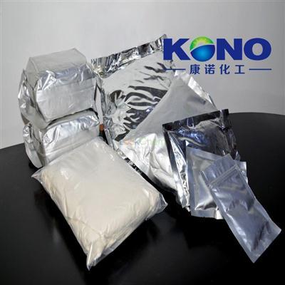 High quality Ammonium chloride CAS 12125-02-9
