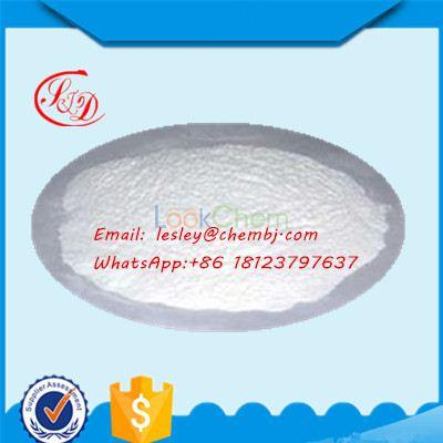 Broad Spectrum Anthelmintic Drugs Praziquantel Top Quality Raw Powder