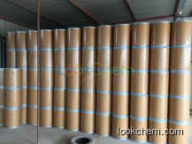 lower price Lithium Carbonate 554-13-2