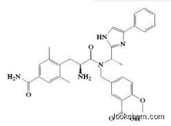eluxadoline  864821-90-9  manufacturer/high quality/in stock