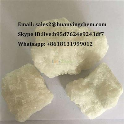 Supply chemical 2bromo CAS NO.: 1451-82-7