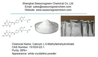 lower price white powder L-5-Methyltetrahydrofolate calcium CAS 151533-22-1