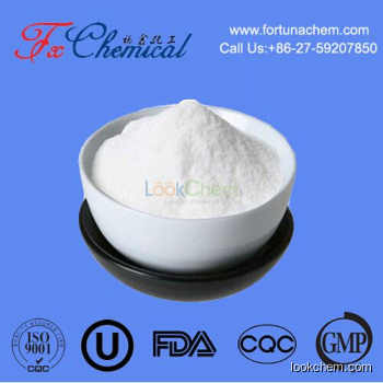 Best quality and high purity Adenine CAS 73-24-5 with factory price