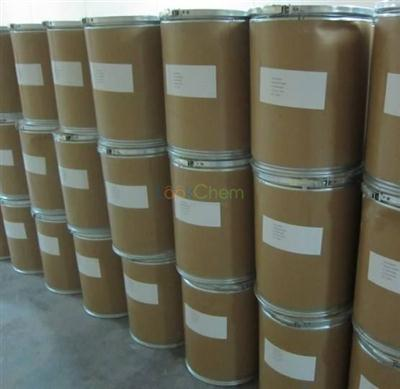 CAS: 67-48-1 Choline chloride Food grade low price
