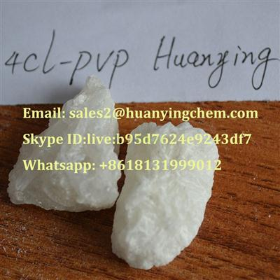 Buy High purity Arginine CAS NO.: 74-79-3