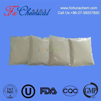 Factory favorable price 3,6-Dichloropyridazine Cas 141-30-0 with good quality