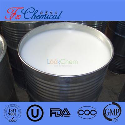 Manufacture supply USP White Petroleum Jelly Cas 8009-03-8 with competitive price