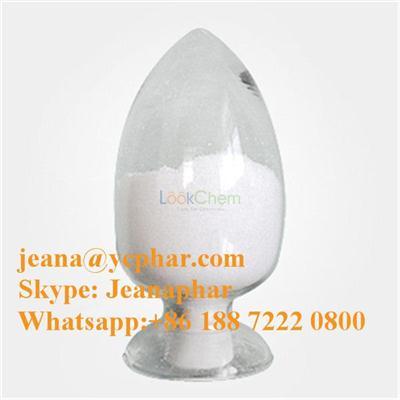 Oseltamivir phosphate 98.5% purity powder