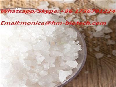 low price Iodixanol Iodixanol Iodixanol Visipaque Visipaque Iodixanol cas92339-11-2 CAS NO.92339-11-2