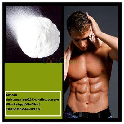 99% quality usp standard Testosterone acetate CAS:1045-69-8
