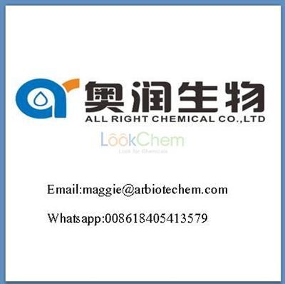 High quality Methenolone Enanthate/Primobolan