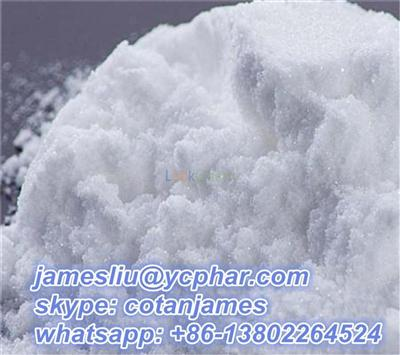 Gliclazide Pharmaceutical Grade Gliclazide Antidiabetic CAS 21187-98-4