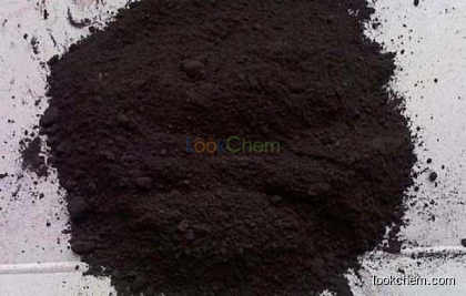 factory organic fertilizer EDDHA Fe 6% Iron Chelate Fertilizer price cas 16455-61-1