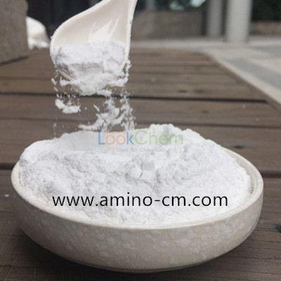 Cas No.56-40-6 Glycine Powder