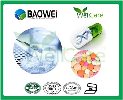best quality 1134-47-0 Baclofen /favorable price Baclofen /1134-47-0 good supplier