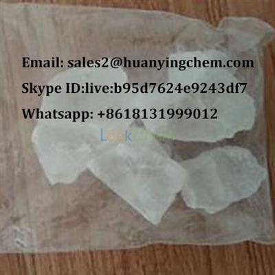 High quality 5-MEO-NEPT CAS NO.: 152624-02-7