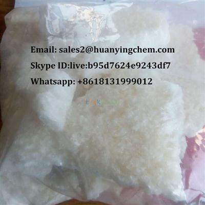professional exporter PMK CAS NO.: 4676-39-5