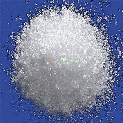 Procaine Hydrochloride CAS 51-05-8
