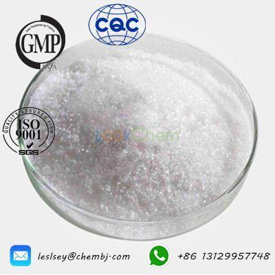 Hot Sale Diphenhydramine Hydrochloride Raw Powder for Allergic Disease