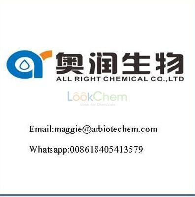 Good quality Mesterolone CAS 1424-00-6